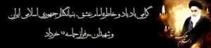 emam-3aadb9d9a6